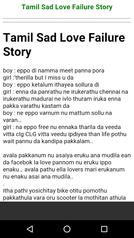 Tamil stories with pictures
