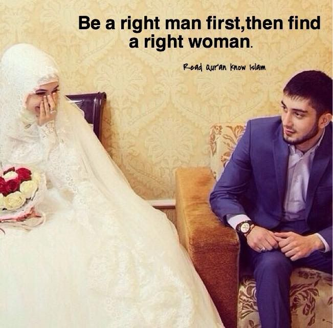 How to find future wife name