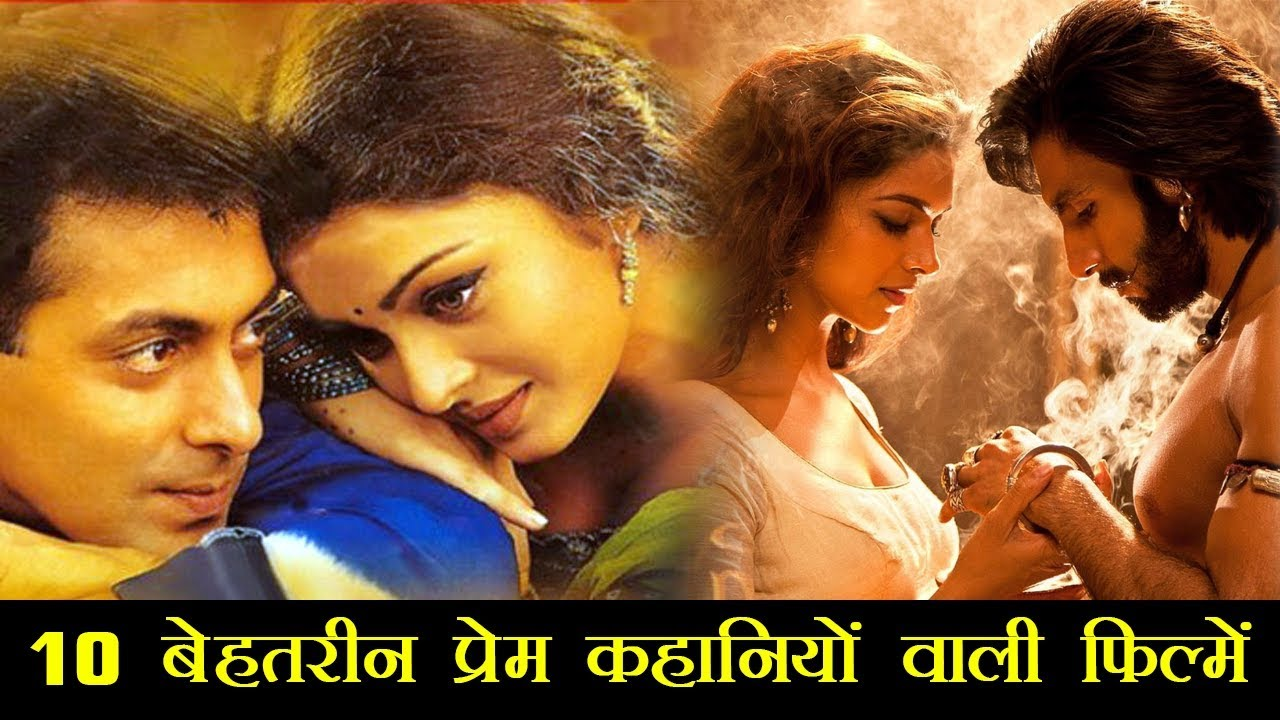 Best story movies bollywood