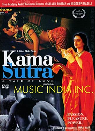 Kamasutra katha in hindi movie rekha