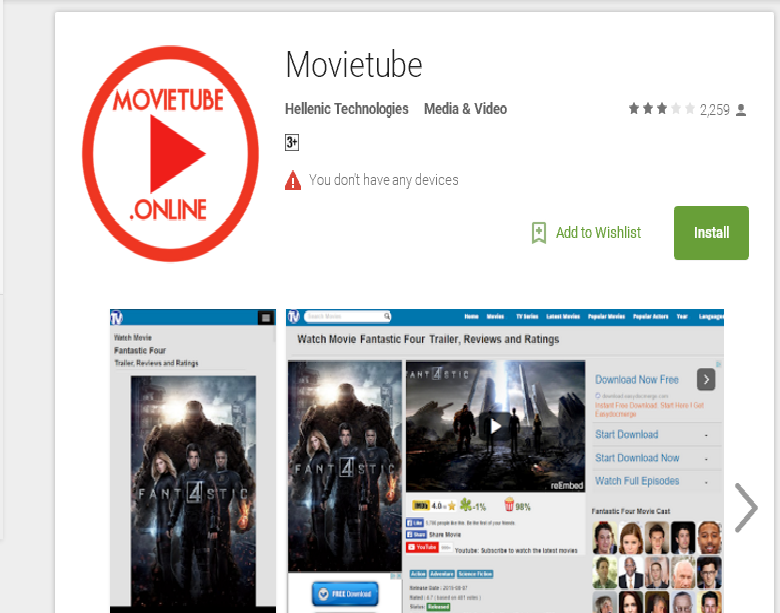 Movietube official website