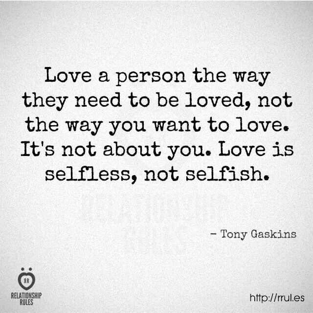 The need to love and be loved