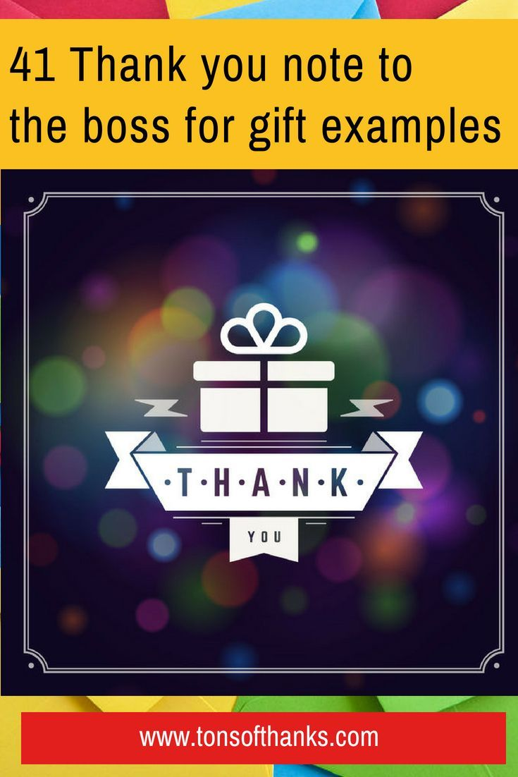 Thank you note to boss for baby gift