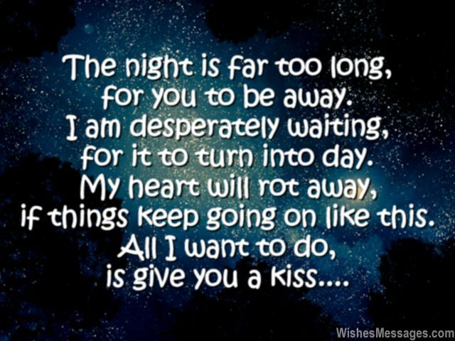 A sweet good night quote