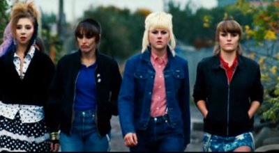 This is england girl