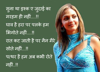 Cute love sms for her