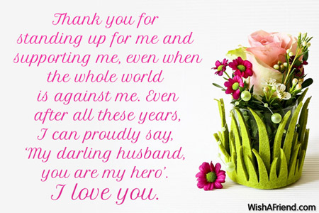 Thank you messages for husband from wife