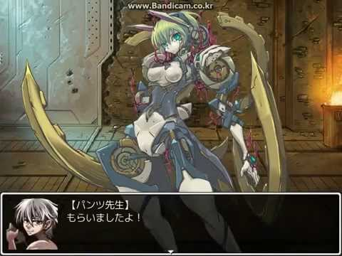 Monster girl quest 1 download english