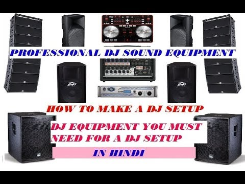 What you need to be a dj